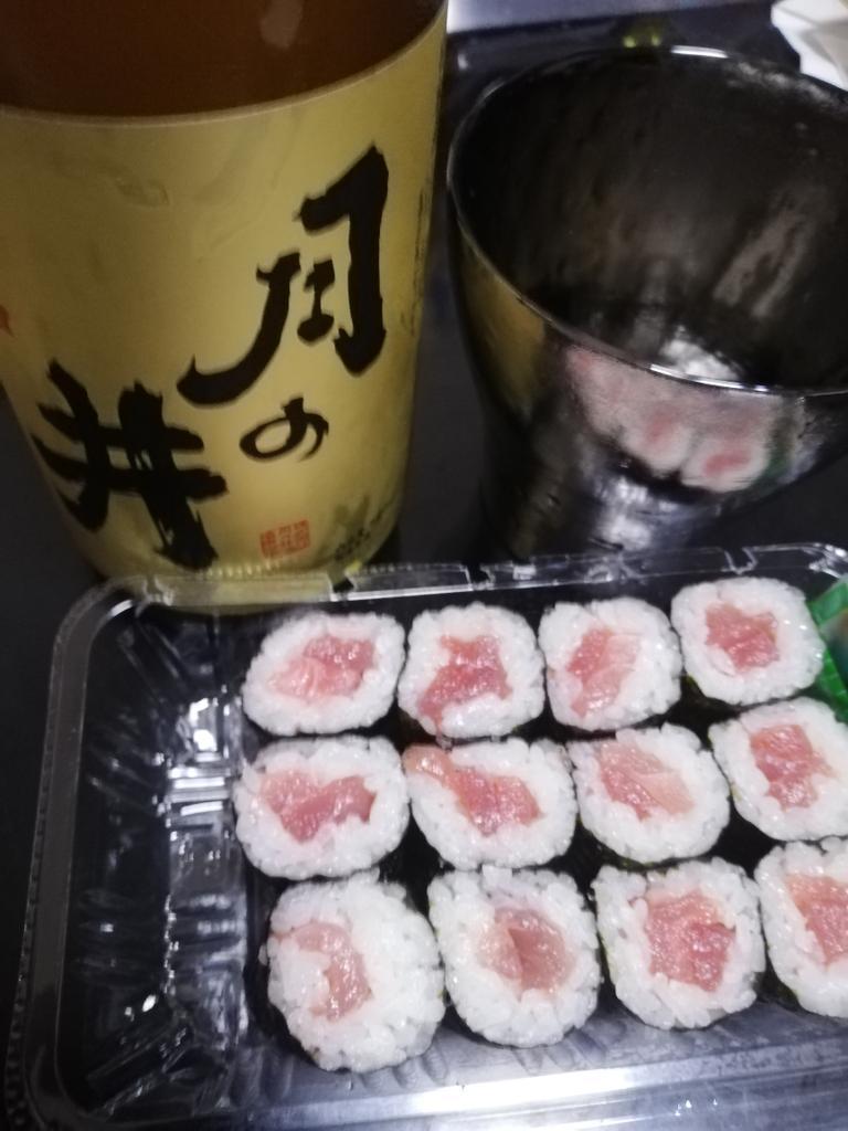 """test ツイッターメディア - """"大洗""""の字に釣られて買った日本酒月の井。いただきます。 https://t.co/o49OPKXgRf"""