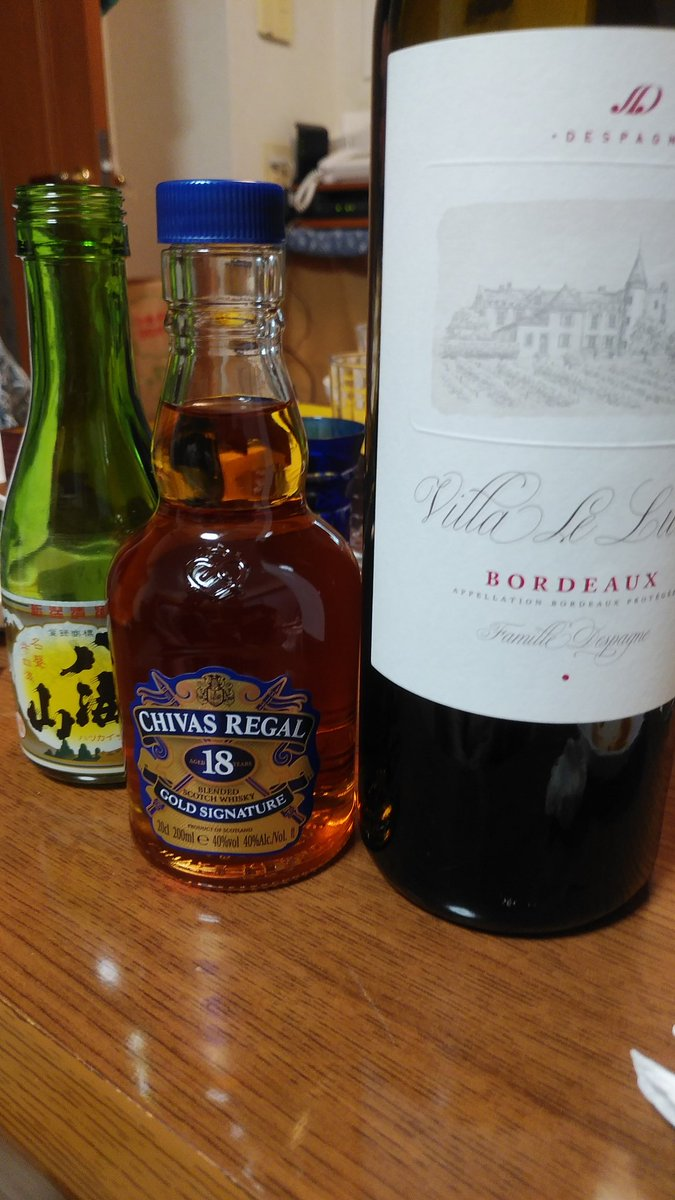 test ツイッターメディア - 本日のお酒、 ビールから日本酒、赤ワインと続けウイスキー。 #本日のお酒 #ビール #日本酒 #八海山 #赤ワイン #シーバス #ウイスキー https://t.co/L8SvbhxqsA
