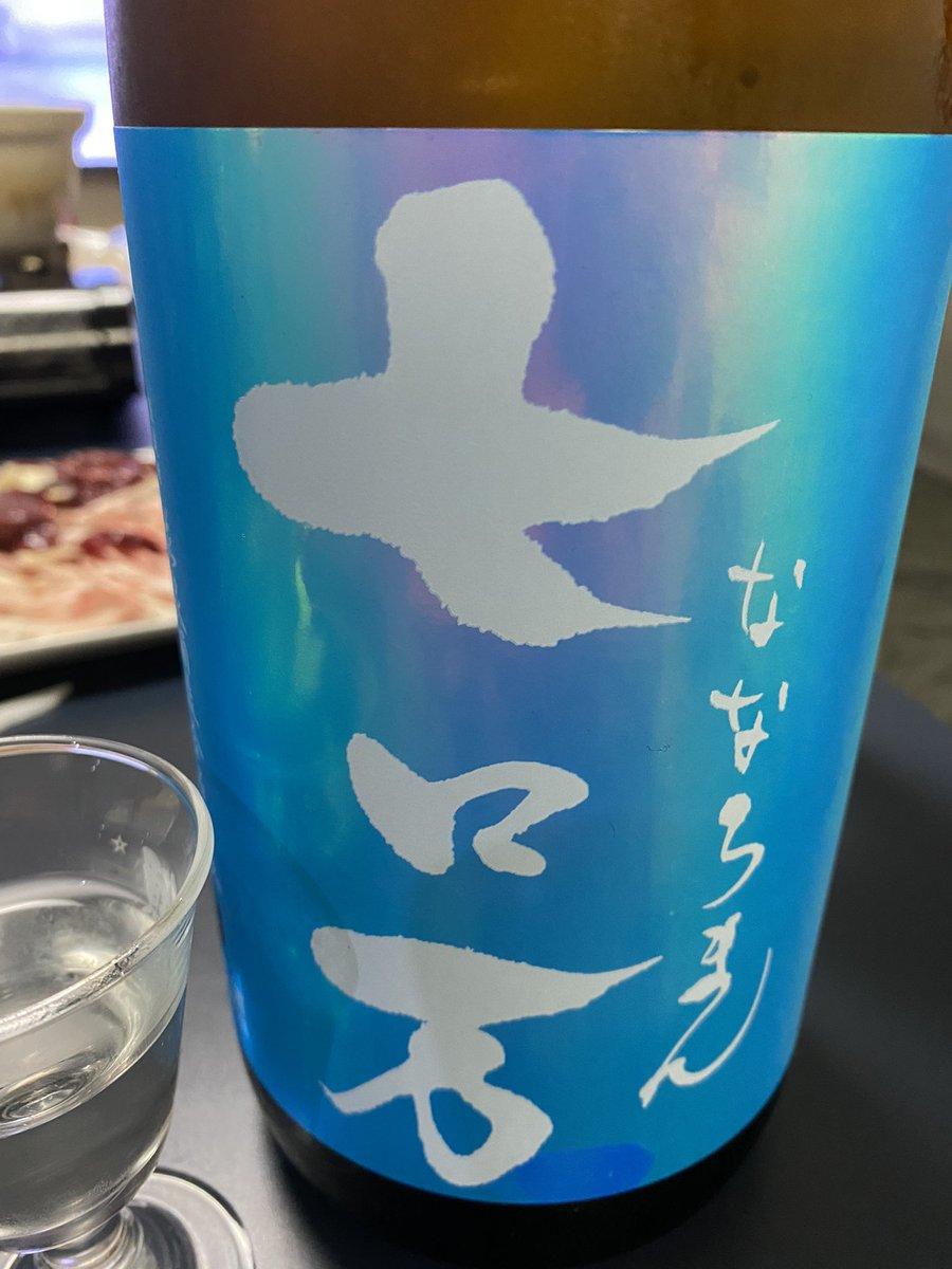 test ツイッターメディア - 夏っぽいラベルで涼しげ! (花泉酒造七ロ万 https://t.co/9Dlphfskya
