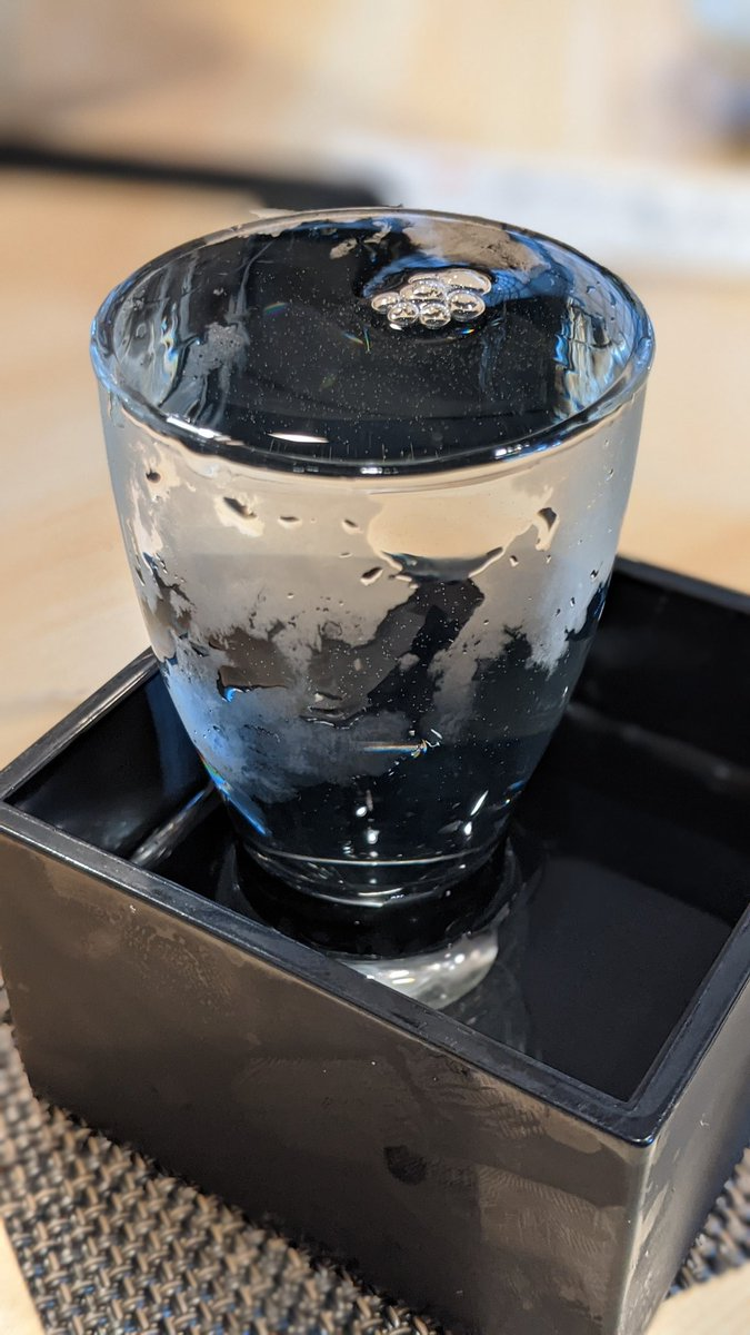 test ツイッターメディア - 田酒を焼鳥心華で。日本酒うまい。 https://t.co/5rEHO9C82j