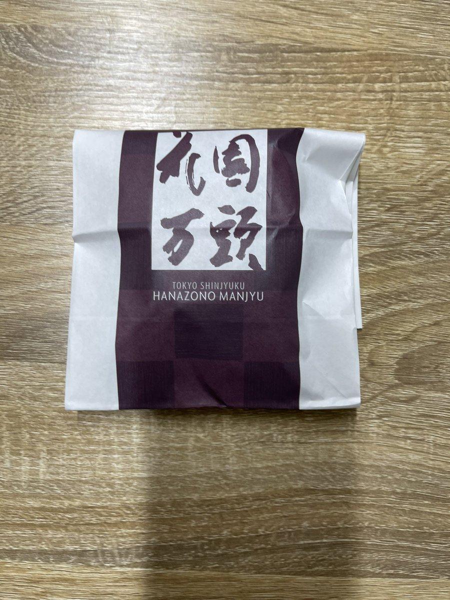 test ツイッターメディア - 近くの花園万頭にて購入 https://t.co/lTy5JuBHCG