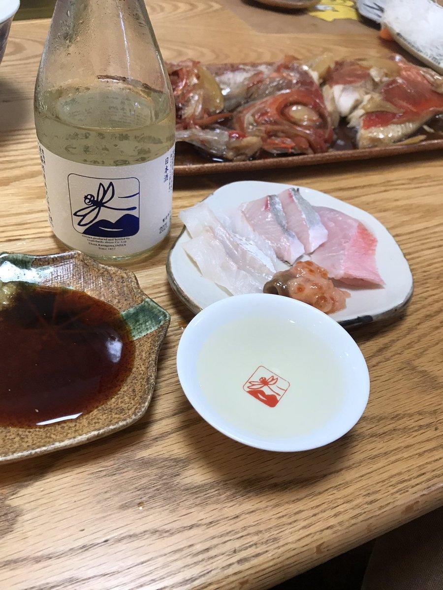 test ツイッターメディア - 金目鯛が一尾500円と破格だったので煮付けた 刺身と鮭とイクラの紅葉漬けを肴に泉橋酒造の〜雄町純米酒生酛〜いづみ橋とんぼラベルで一杯 https://t.co/FbaXk9g5jQ