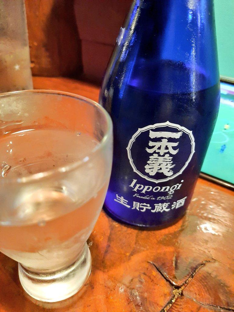 test ツイッターメディア - 福井県の日本酒というと黒龍や梵あたりですかね。一本義も日本酒ファンには知られてるかな。というわけで一本義の生貯蔵酒を飲みます。東京では醸造アルコール添付の生酒スタイルの小瓶は中々見ないので。福井で飲んでる感があって良いのです。生酒系らしい甘さはありますが割とすっきり飲みやすし。 https://t.co/vbuxECketI