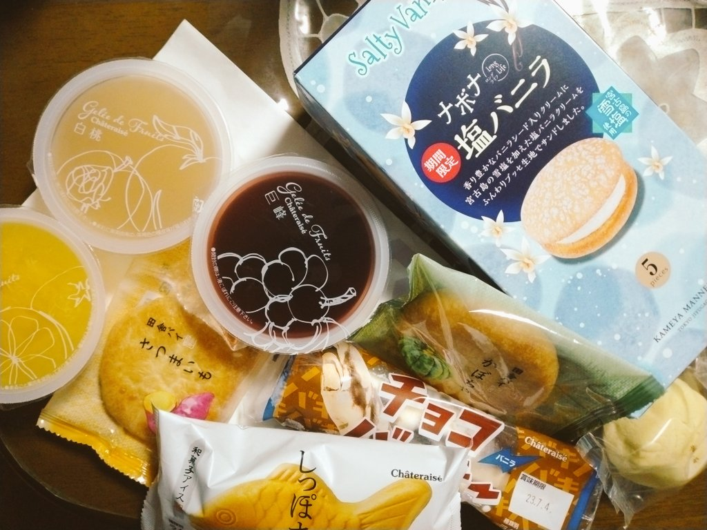 test ツイッターメディア - 亀屋で久々にお菓子を買ったー! でも、よくよく見るとほぼシャトレーゼ(笑) #ナボナ #亀屋万年堂 #シャトレーゼ https://t.co/tBqq51JUIP