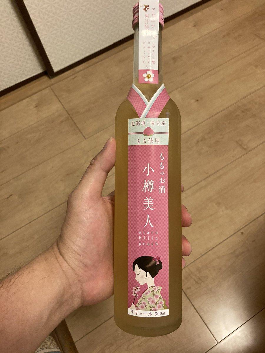 test ツイッターメディア - こちらも田中酒造さん^ ^ ももネクター好きに取っては、最高のお酒^ ^ https://t.co/zn1MiLHCJm