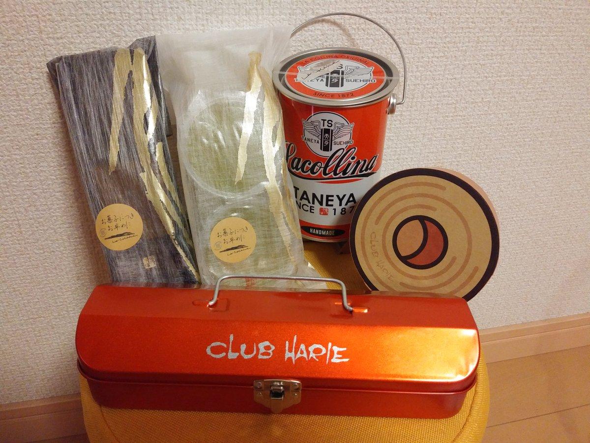 test ツイッターメディア - 豊郷小学校旧校舎群のあとは クラブハリエの ラコリーナへ! バームクーヘン買わず(笑) バームクーヘンサブレと 最中みたいのと 葡萄と黒蜜きなこの 寒天を購入! 娘はペンケースに使うとツール型の入れ物が欲しくて焼き菓子詰め合わせを、購入! 楽しかった🎶  #クラブハリエラコリーナ https://t.co/ZUWBYwVNPi