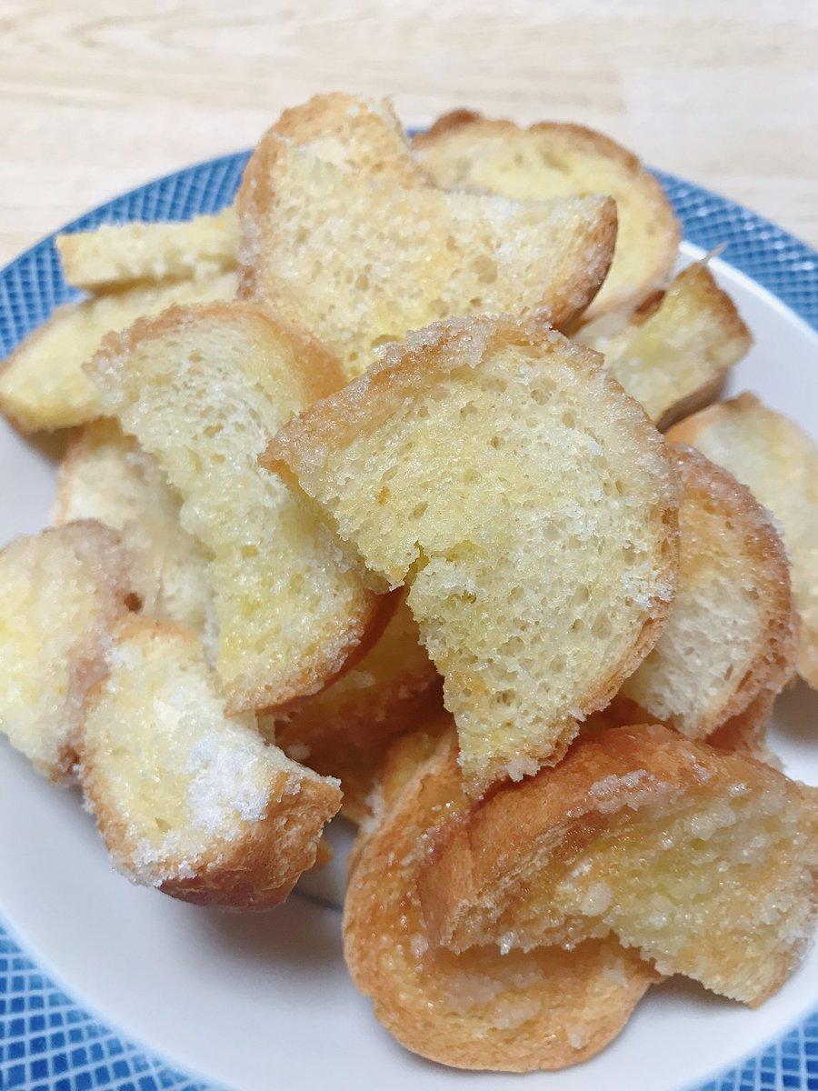test ツイッターメディア - フランスパンでラスク作ってみた。 今回うまくいったやも。 https://t.co/H3foNdpIul