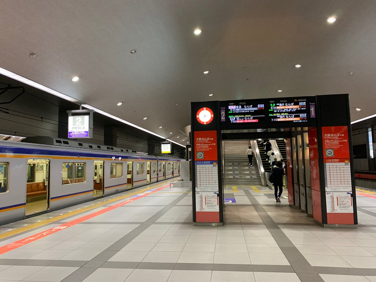 test ツイッターメディア - I'm at 南海 関西空港駅 in Izumisano-shi, 大阪府 https://t.co/RNjzXYRWiN https://t.co/hBgOYxKVIP