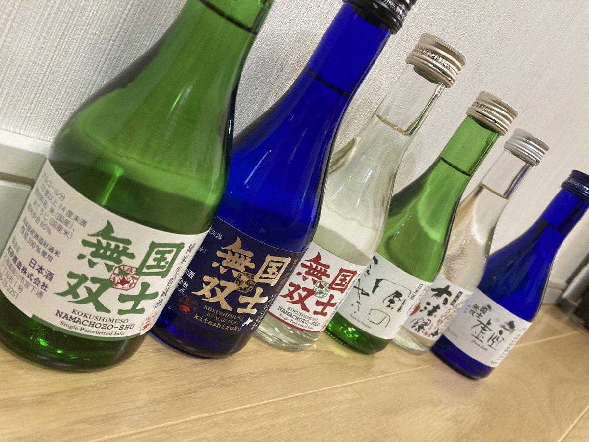 test ツイッターメディア - 高砂酒造飲み比べ入りまーす。  #日本酒 #夏休み https://t.co/tRhsQ44WHE