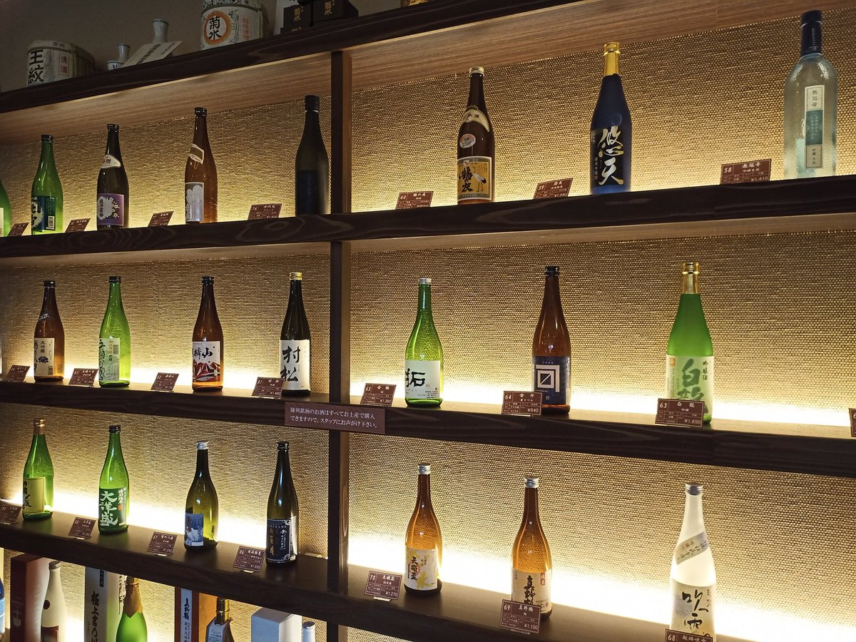 test ツイッターメディア - 飲泉の後は、新潟に来たらやっぱり日本酒でしょ。新潟地酒 蔵さんで試飲。1杯目は、先ほど訪問した新発田の市島酒造 夢。 https://t.co/bURq2jtszC