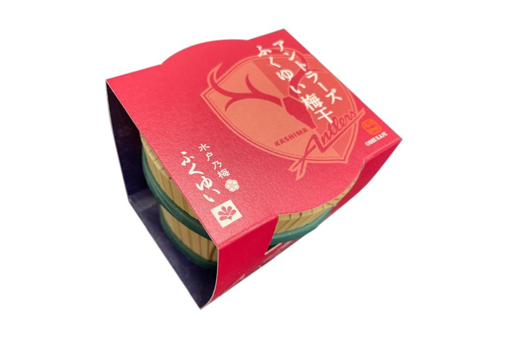 test ツイッターメディア - 水戸のブランド梅を使用した梅干しと梅たくあんがアントラーズデザインで登場!#antlers  国産梅が原料のひとつひとつ丁寧に天日干しで仕上げる伝統の味をぜひご賞味ください!  梅干しのご購入はこちら: https://t.co/DllAySbj3p  梅たくあんのご購入はこちら: https://t.co/Gu9XyW9B5r https://t.co/ESKIbv9eZN