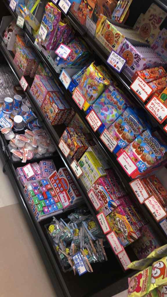 test ツイッターメディア - 家の近所のスーパーの中にある駄菓子屋さん。色々欲しくなってしまう!南部せんべいあればこれ(水飴)はさみたかったな!笑 https://t.co/Uo1HffGzFx