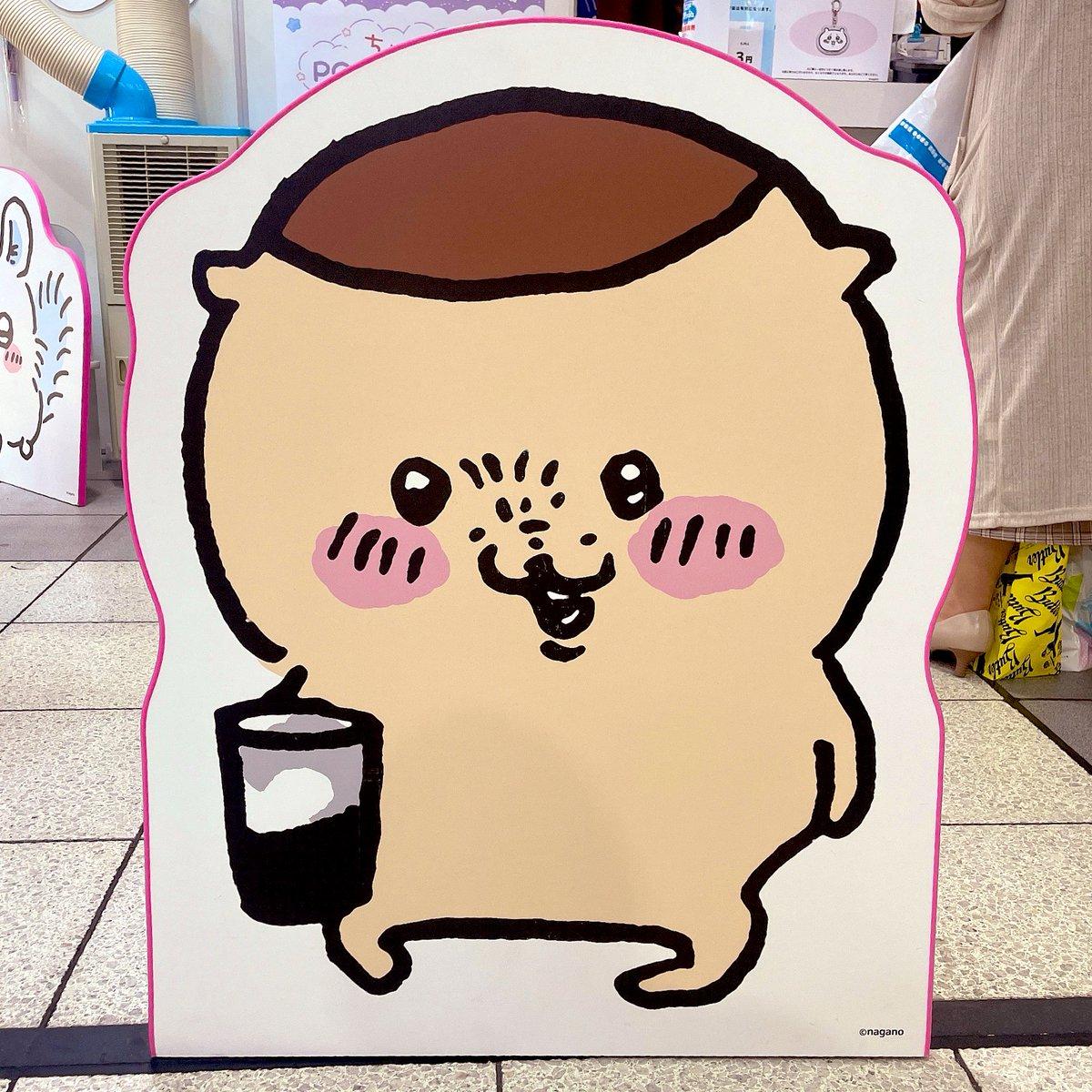 test ツイッターメディア - 栗まんじゅうパイセンに出会ったり、羽田空港に行ったり、忙しい1日だった。。 https://t.co/sUB5xc6a5S