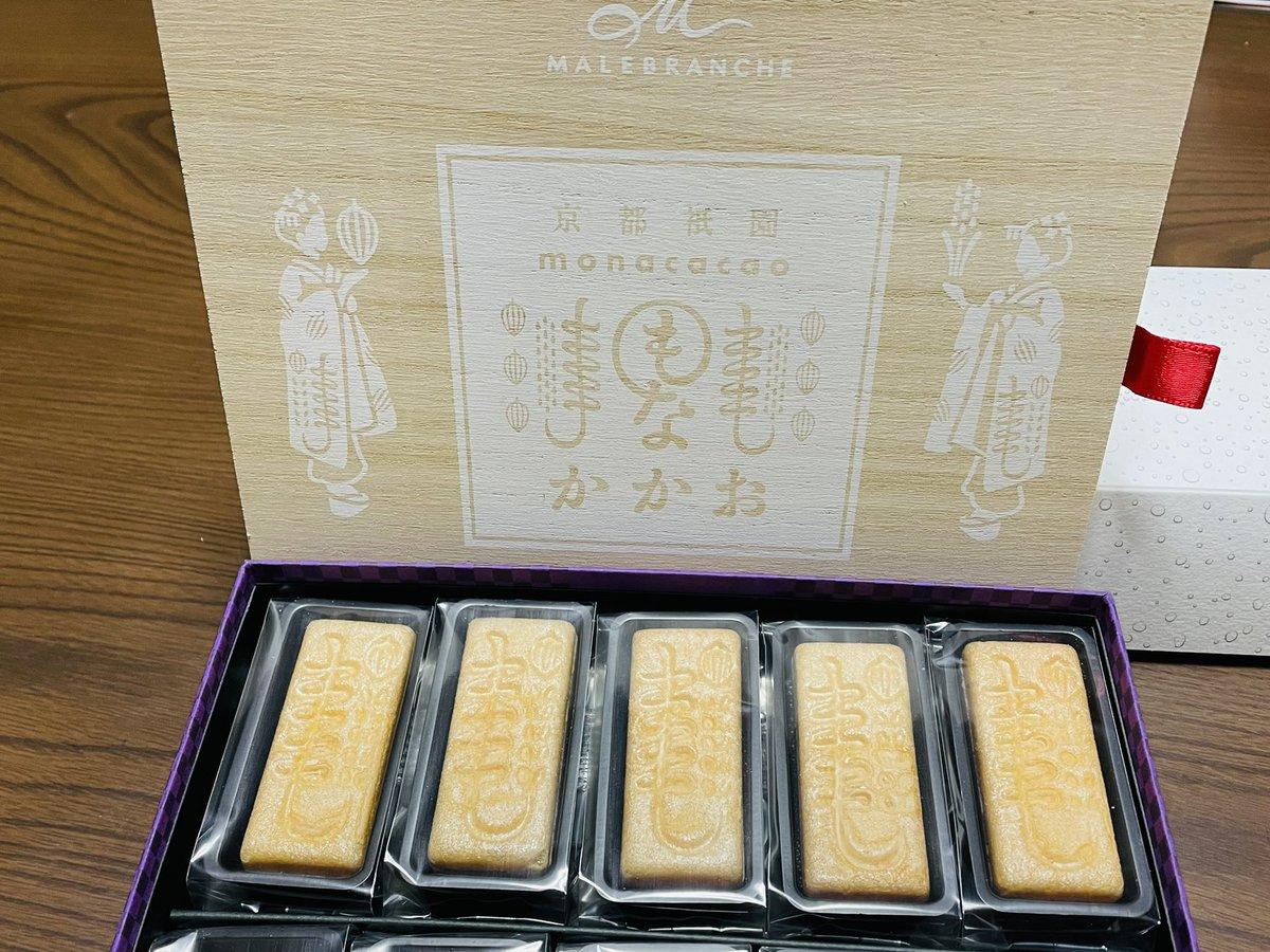 test ツイッターメディア - 祖母へのお中元は田舎では買えないお菓子をお取り寄せ。京都北山マールブランシュのもなかかおと水モンブラン。美味✨ https://t.co/R8GM6mBFWP