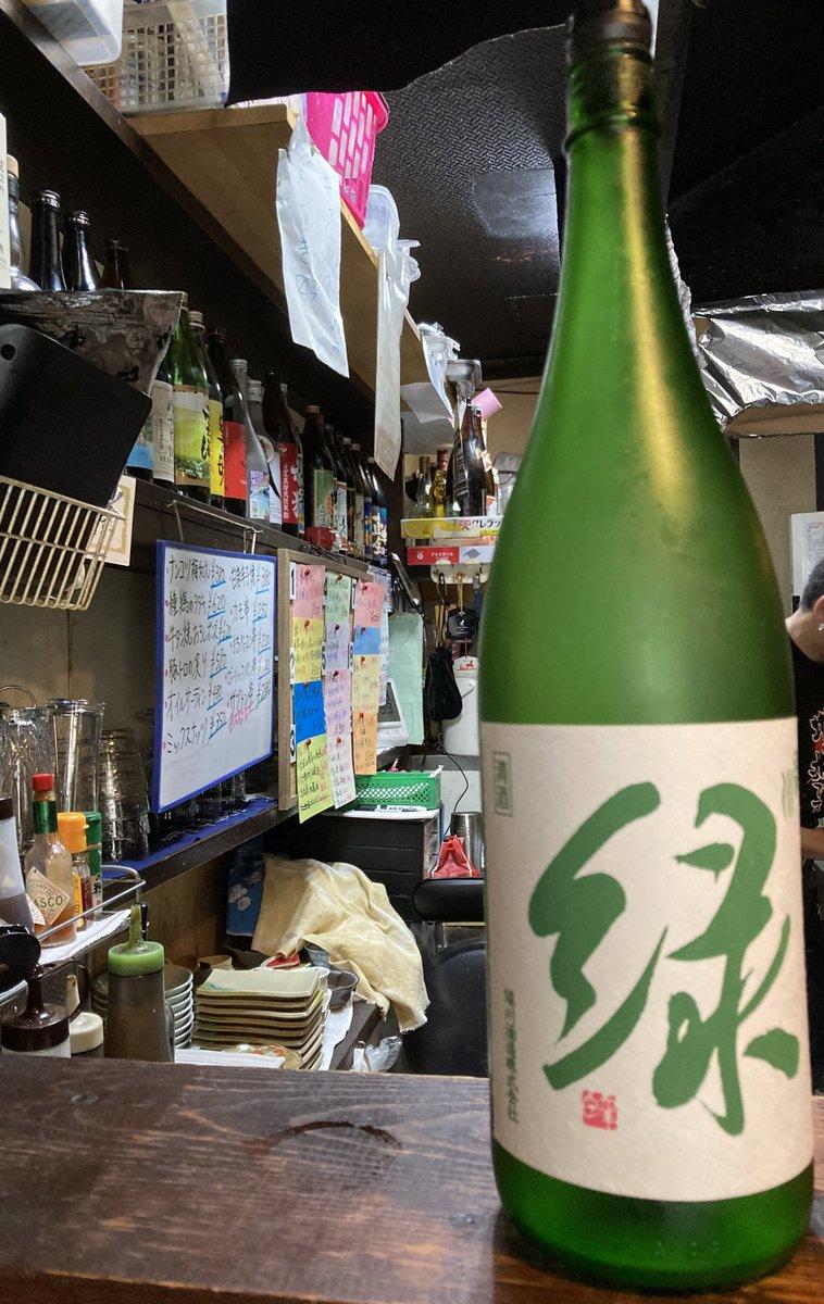 test ツイッターメディア - 緑川(日本酒)うま! https://t.co/Qa9C0iEinr