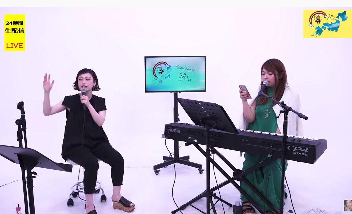 test ツイッターメディア - @FukutomiOribe #西田あい24時間生配信 #歌でつなごうニッポン #ニシアイチャンネル #Smile幸せのタネ 開催中♬♬♬ 7月23日15時53分現在 です。♬♬♬ 風雅巻き。全部意味があるんですね。 https://t.co/H7TiRyYXGj