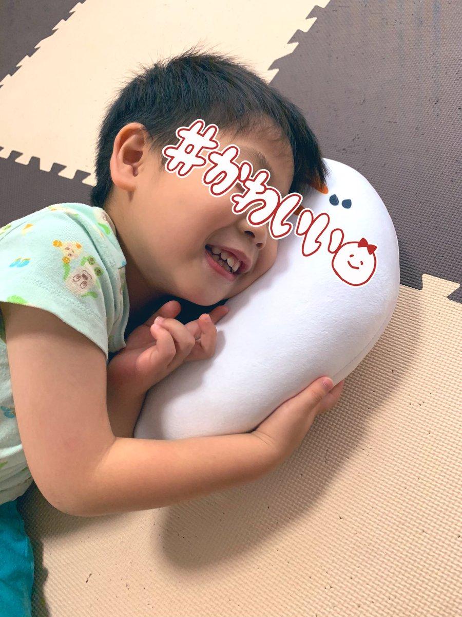 test ツイッターメディア - 東京玉子本舗(@tokyotamago_h)さんから ・ごまたまごクッション をいただきました🌟  ふわふわのごまたまごクッション✨🥚✨  ゴロゴロするのにちょうど良いサイズなので 寝転がっていたら息子に「ごまたまご貸してよ~❗️」と奪われます😭笑  ありがとうございました🥰  #かおりんごの当選報告 https://t.co/OIRYaRzDcO