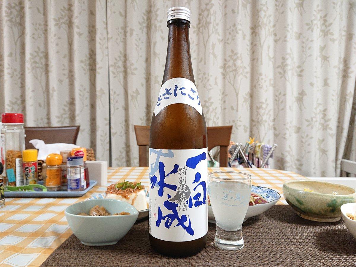 test ツイッターメディア - 一白水成 特別純米酒 ささにごり【福禄寿酒造:秋田県】 https://t.co/Xkqdb1DKlb