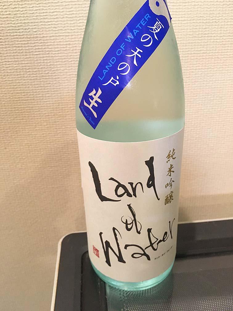test ツイッターメディア - 浅舞酒造 純米吟醸 夏のLand of Water  その名の通りまさに水のような呑みやすさ 暑い夏にぴったり https://t.co/UI9PIhdlF5