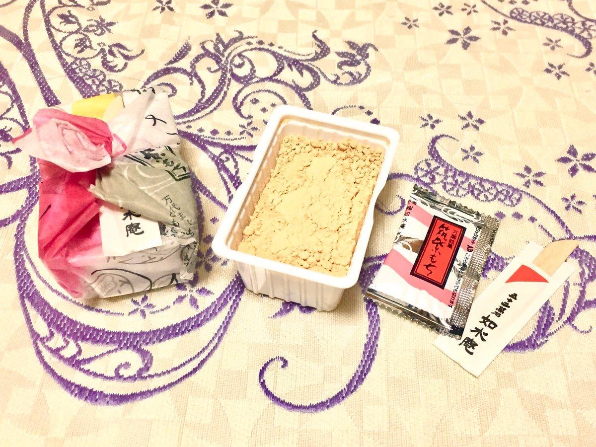 test ツイッターメディア - 如水庵といえば、「筑紫もち」 如水庵を訪れましたら一度は召し上がっていただきたいお品。もちもちのお餅は佐賀のひよく米で、きな粉の香りが良く、そこに黒蜜をかけて召し上がっていただくお菓子です。パッケージも上品で、お日持ちも3週間程度持つのでお土産にもぴったり!→ https://t.co/geP58C29SP