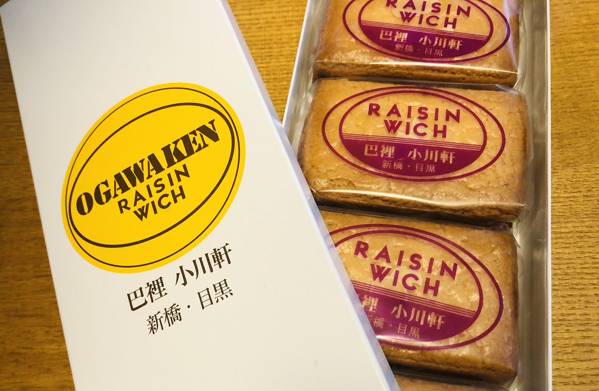 test ツイッターメディア - 来た! 朝からテンションが上がる小川軒のレーズンウィッチ。食べるの、関西来てから初めてじゃないだろうか? クッキーは初めてだからこっちも楽しみ。 美味しいコーヒーを淹れよう。 https://t.co/iBDHxn78RB