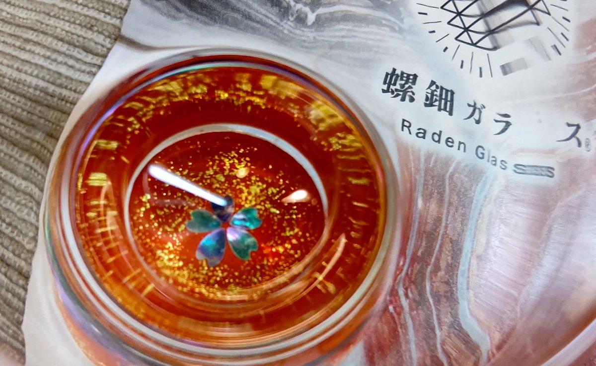 test ツイッターメディア - 10 ふき:米にも野菜にもあうっス!三吉農園いぶりがっこタルタル!青唐辛子入りなんばんみそ!これもあおッス! しろ:宇都宮酒造四季桜純米酒を持ってきたわ。消費?投資?ちがうちがう。これは友情よ。 うちか:ズババッ!富山の螺鈿硝子であります!桜の模様が美しいでありますぞ!ドゥフフ! ↓ https://t.co/b95ayf4Zbr