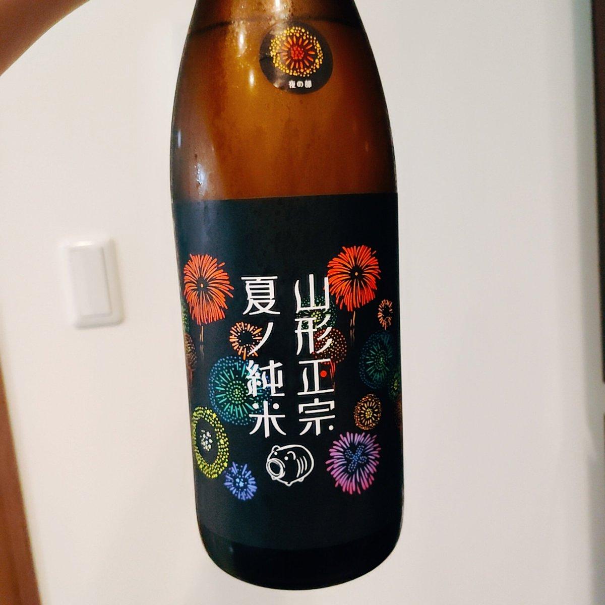test ツイッターメディア - 今年もこの季節がやってきたので、買ってきました! 山形正宗 夏ノ純米✨ 今年は一升瓶で買った😊 これめっちゃ美味しいので推しの1本です! そしてリプで教えて貰ったポテチから北海道リッチバター✨ これ美味しい!すき!!リピる! #今日の日本酒レビュー https://t.co/Tcx4EbSula https://t.co/SwmJI2opP5