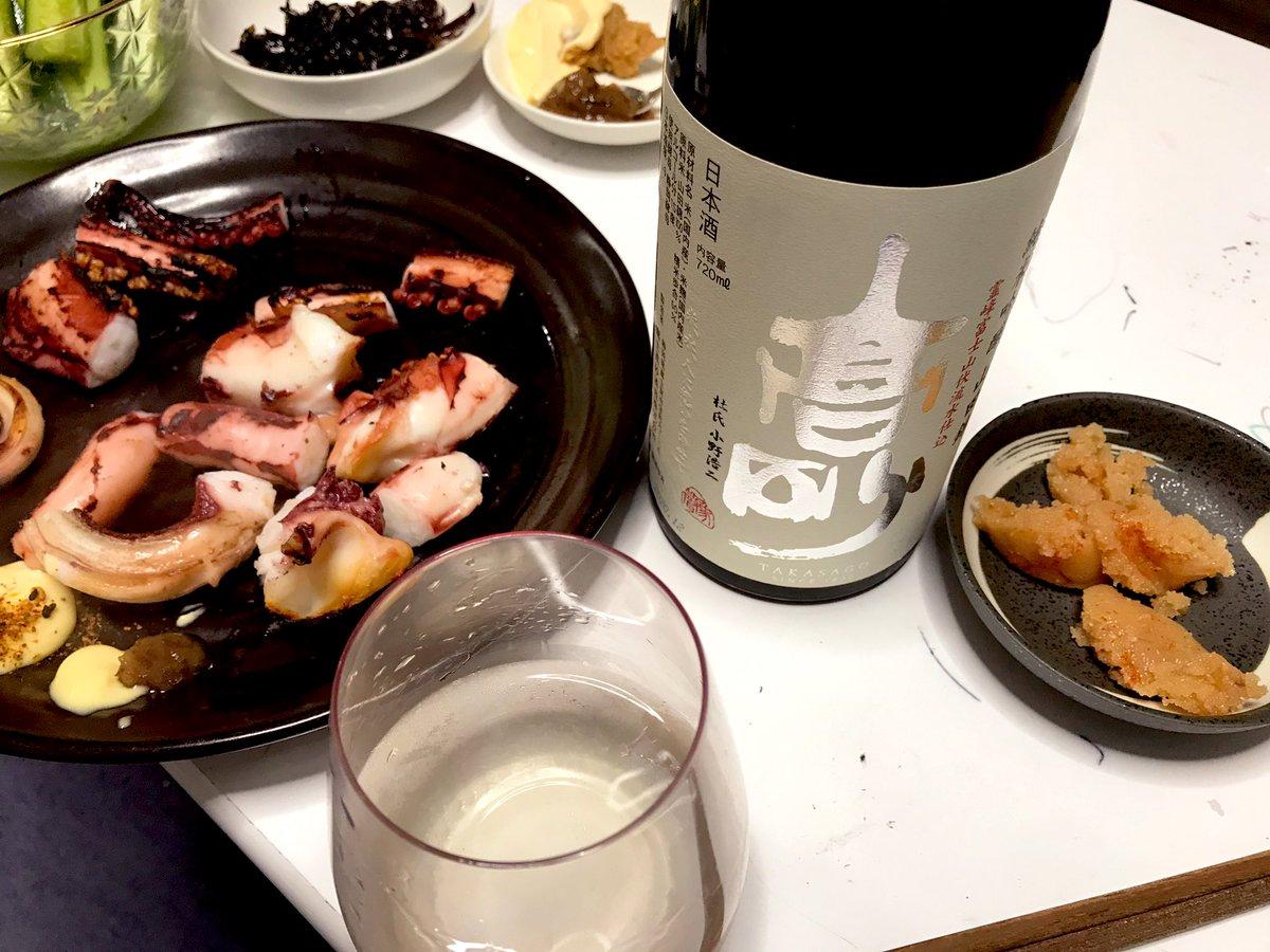 test ツイッターメディア - 旅行帰りに買ったイカゲソの干物で一杯✨ このボリュームで180円はビックリ😲  お酒は熱海で購入した富士高砂酒造の『高砂 純米吟醸 山田錦』。 米の味が強く感じられる昔ながらの旨口酒✨  #日本酒 #高砂 https://t.co/3jEoyKDpbh