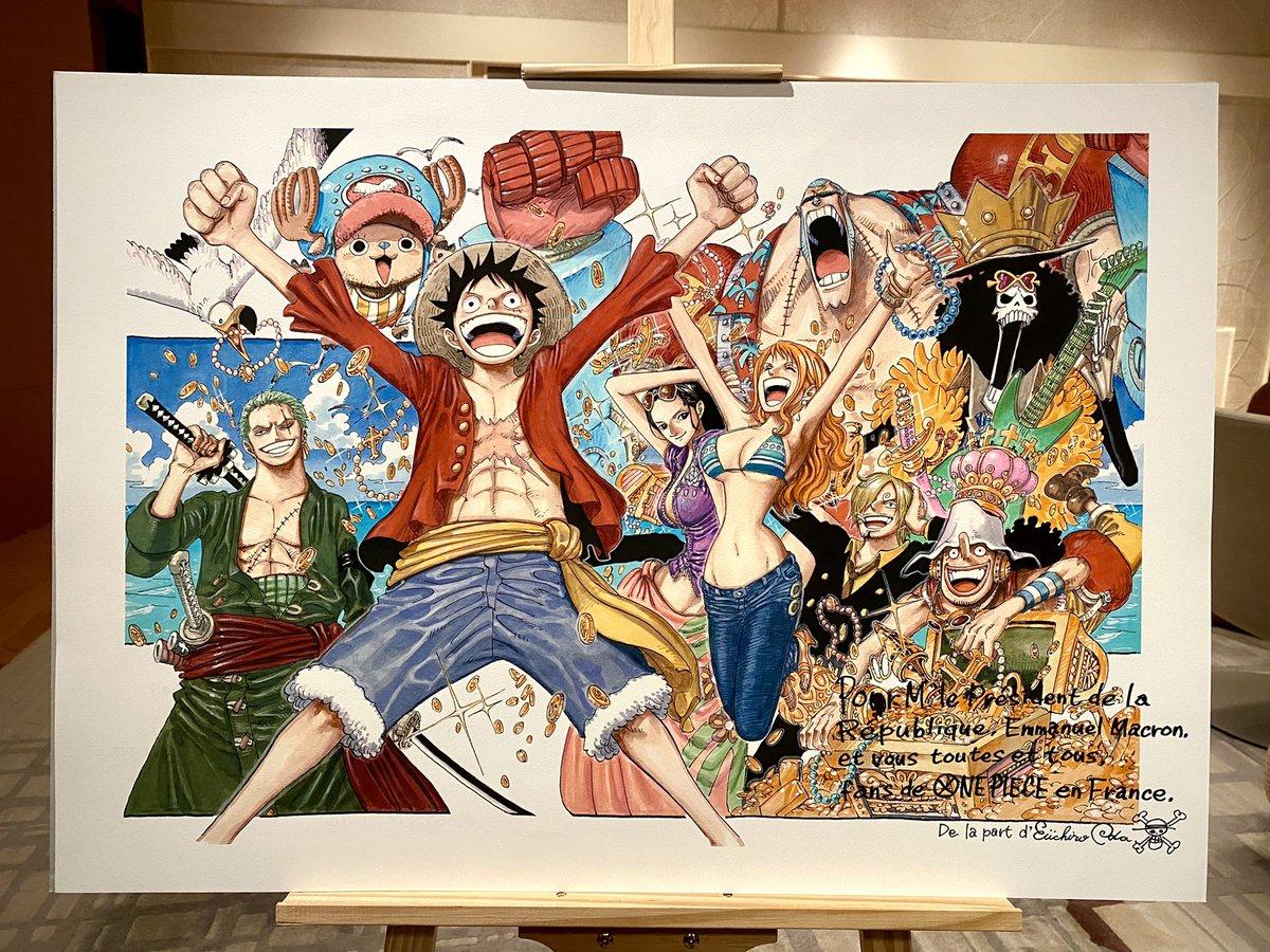 尾田君 オープニング マクロン ワロタ オタクに関連した画像-02