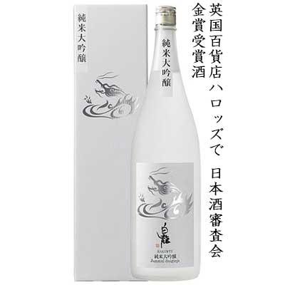 test ツイッターメディア - 白龍純米大吟醸福井県のお酒なんですが、龍のデザインが現代的でビンの感じもよく味も、辛口ながら旨味が抜けていく感じがすごくおいしいお酒です、見つけたらお試しあれ! 白龍 純米大吟醸 720ml  おしゃれ 日本酒 御神酒  [楽天] https://t.co/iWCOw1BGcR #rakuafl https://t.co/OrpU4UuoMF
