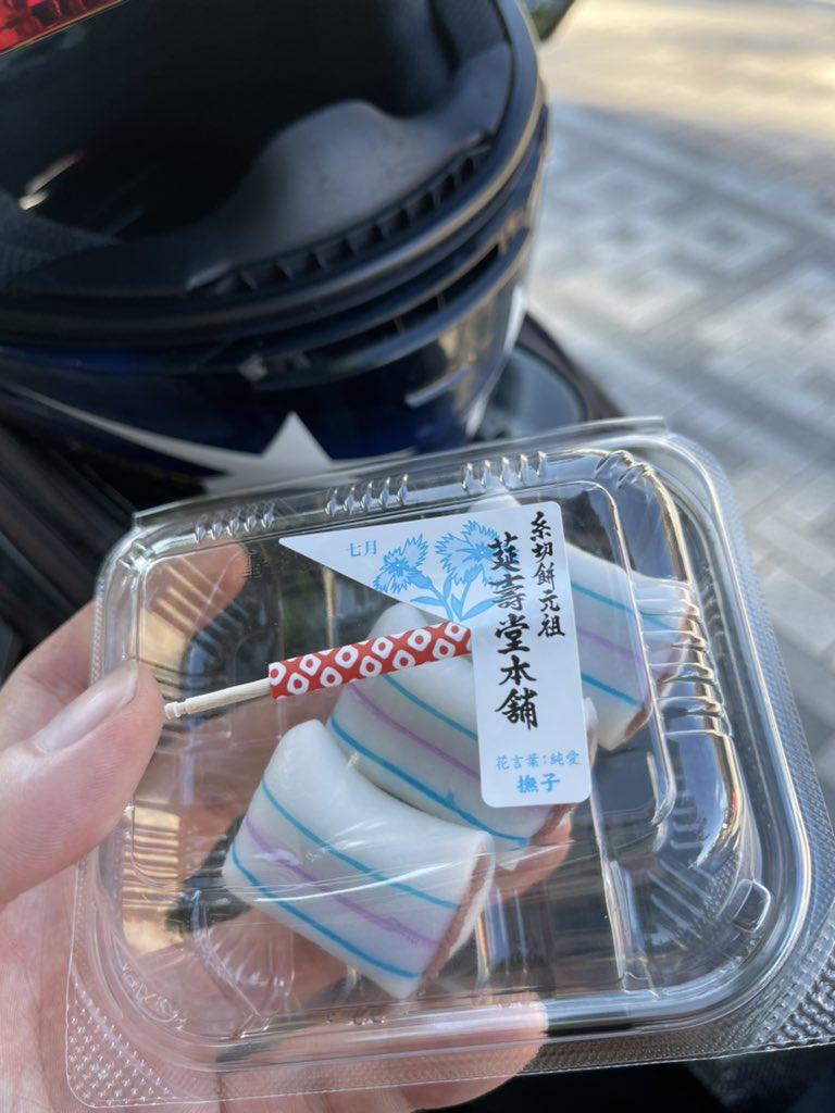 "test ツイッターメディア - #飛騨高山ツーリング  参拝を済ませたら、、甘い物補給を。  ""糸切餅""   甘さ控えめのこし餡に、糸模様が可愛い。 https://t.co/z5vi6u1NKL"