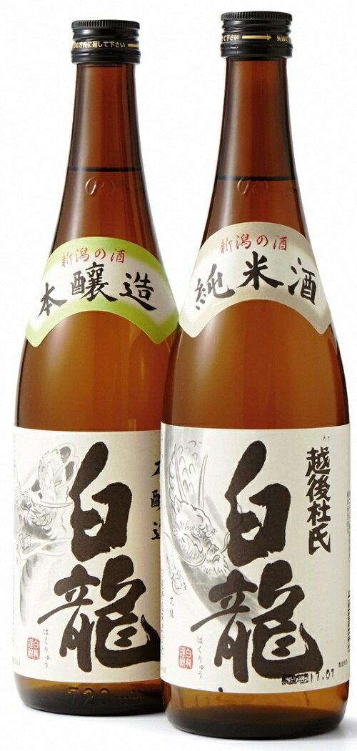 test ツイッターメディア - 【#ふるさと納税 】白龍酒造 お勧め日本酒2本セット [楽天] https://t.co/2SKlzaz9Jc #rakuafl https://t.co/Ha6r3408TP