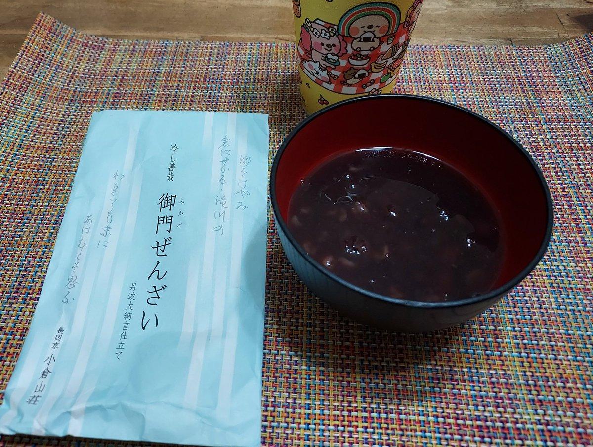 test ツイッターメディア - 今日のおやつ✌️日本の友達が送ってくれた「ぜんざい」京都の小倉山荘のです😃💕 https://t.co/ht2CGmknve