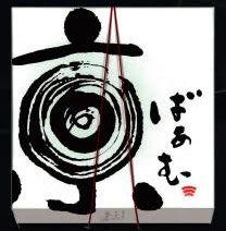 test ツイッターメディア - the甘党日記📜11  ・今日は京都で有名な京ばあむを  食べてみました🍵💚  抹茶のスポンジ生地で豆乳生地をは  さみ、外面を抹茶のフォンダンで  コーティングしており、まろやかな  旨みを味わえます♪✌️ https://t.co/Ta4JLe4HeB