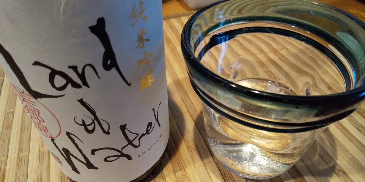 test ツイッターメディア - 先ほど酒のクーベさんで買ってきた浅舞酒造さんの天の戸いただきます🍶 https://t.co/tCJkY0mTbH