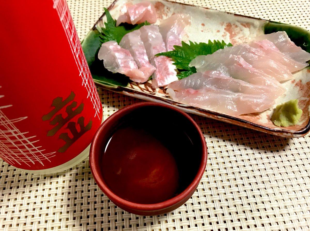 test ツイッターメディア - 日本酒のんでる🍶 金目鯛のお造りに立山の吟醸 https://t.co/nonlwUJsOc
