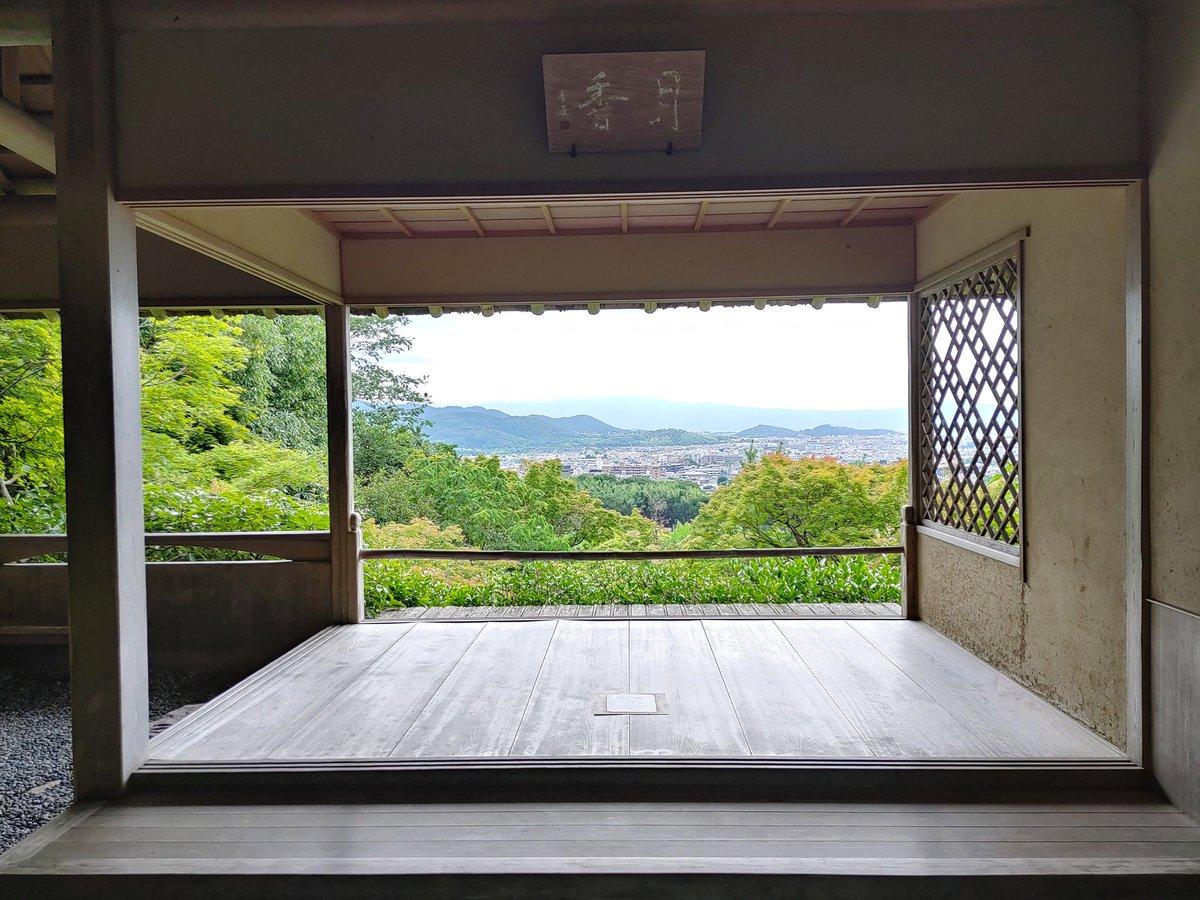test ツイッターメディア - 週末は京都で。 嵯峨野の竹林から小倉池、大河内山荘庭園を散策。朝一番だと人も少ないので快適です。#大河内傅次郎 https://t.co/mS6FHFWQ07