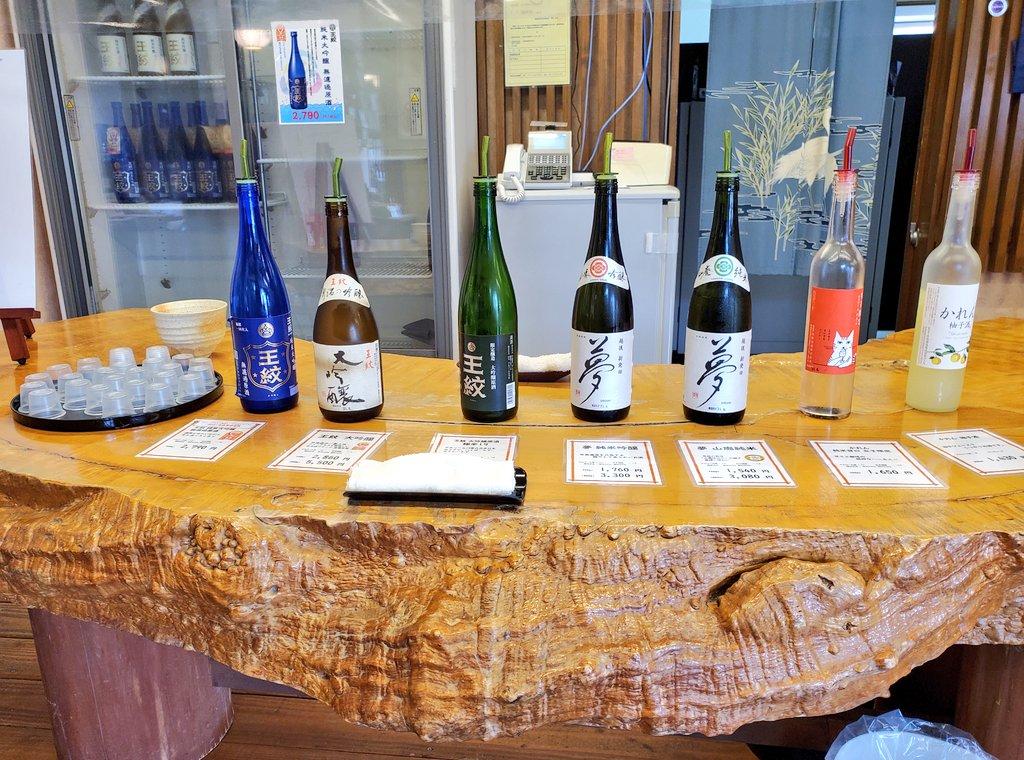 test ツイッターメディア - 今日は新潟県新発田市の市島酒造 (@Ichishima_sake) さんの『王紋 極辛19』で早めの乾杯🍶 昨年の夏に私が新潟でやっていた活動を応援していただいてからすっかりファンになってしまい、贅沢な大吟醸ソーダ割りを今年も美味しく頂いております☺️❣️ 夏ですねぇ~~ https://t.co/TBrF9HyCJU