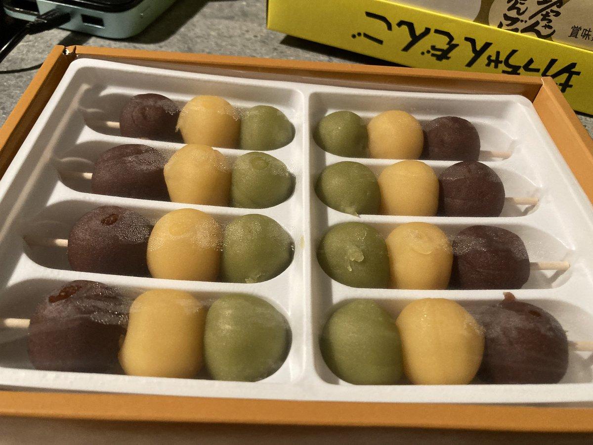 test ツイッターメディア - 朝メシ、坊っちゃん団子。 https://t.co/qJuCEqVMxv