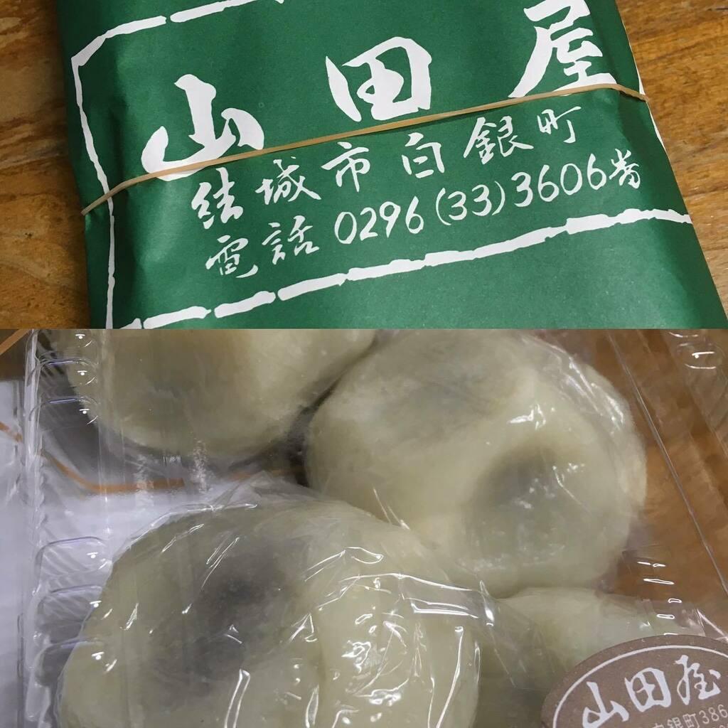 test ツイッターメディア - オヤマダケイゴと言う名は存じ上げませんが、山田屋さんのゆでまんじゅうが美味いのは何度も確認しました。食欲の夏だね! https://t.co/fYy91GwgCh https://t.co/KZ9o5v18KB