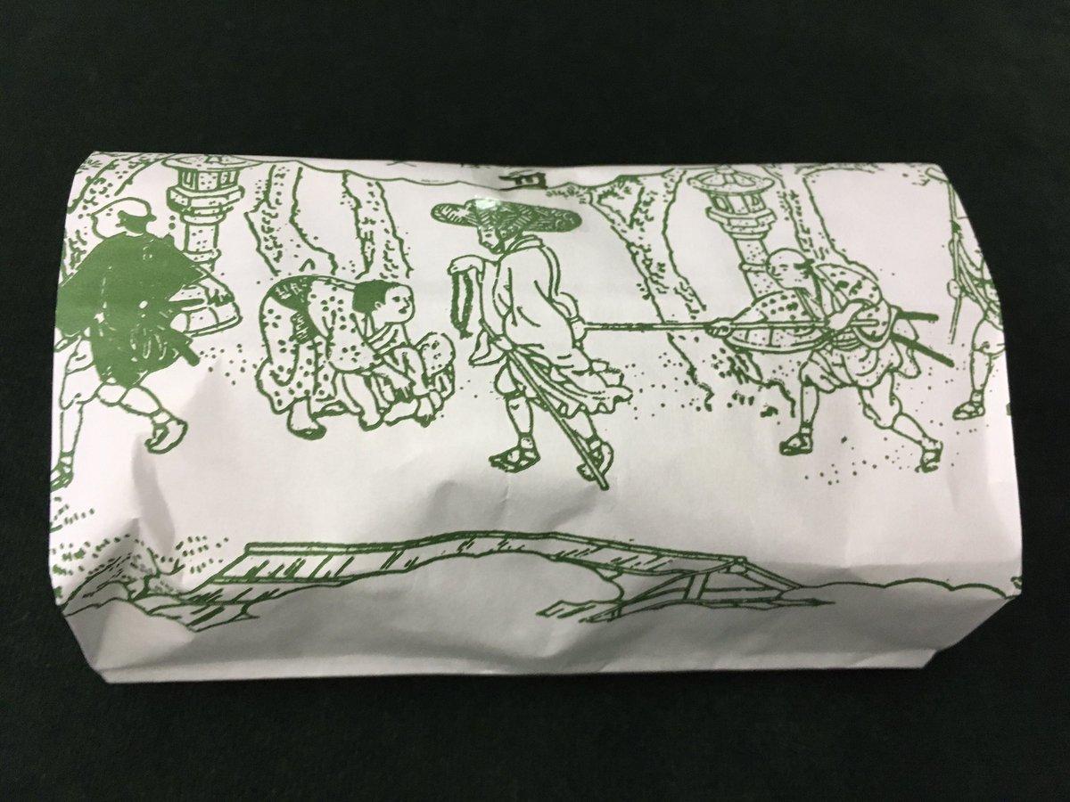 test ツイッターメディア - 京都駅に付いてまずお菓子。伊勢丹でオンライン予約しておいた出町ふたばの豆餅と満月の阿闍梨餅を窓口でピックアップ。豆餅は1個から購入可能。行列しなくていい。そしてとらやで京都限定小型羊羹「白味噌」と「黒豆黄粉」を購入。阿闍梨餅と羊羹は自宅への土産。2個買った豆餅はホテルで食べよう。 https://t.co/iMvigyN2FX
