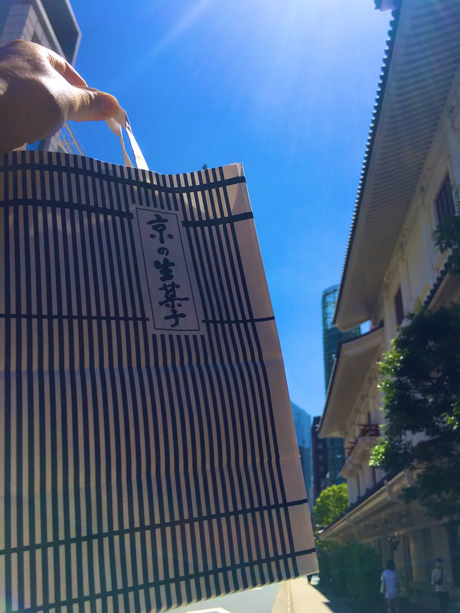 test ツイッターメディア - 出町ふたばの豆餅買ったった。 https://t.co/74flbwXzqX