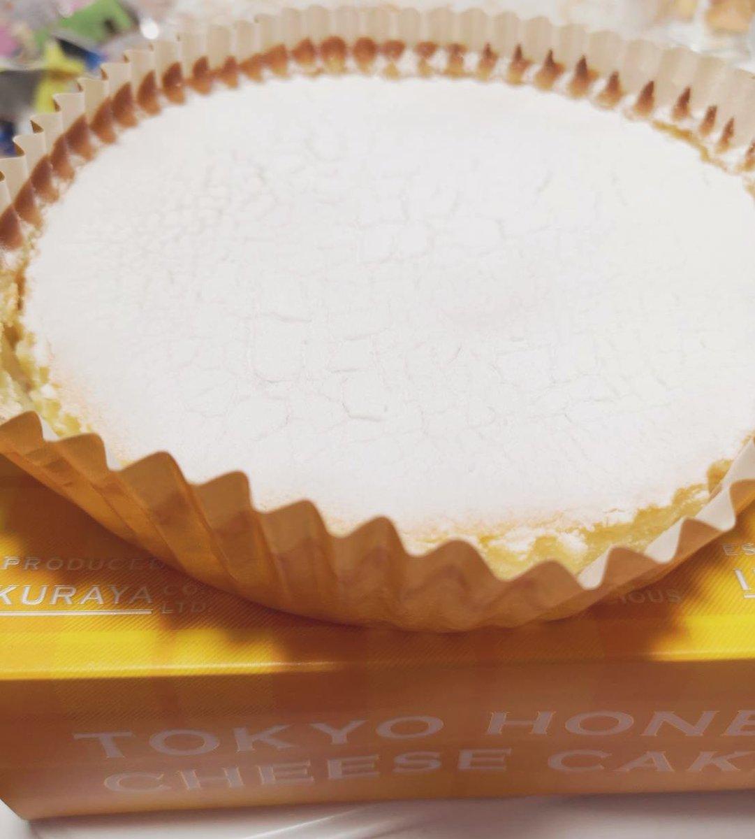 test ツイッターメディア - ソラマチで買ったチーズケーキが 美味しい🧀🍰🍴  チーズガーデンの御用邸チーズケーキと the御用邸を買ってみました✨  美味しいから実家にもギフト送りました❗喜んでくれるかな?? https://t.co/x4Iuuu8lxR