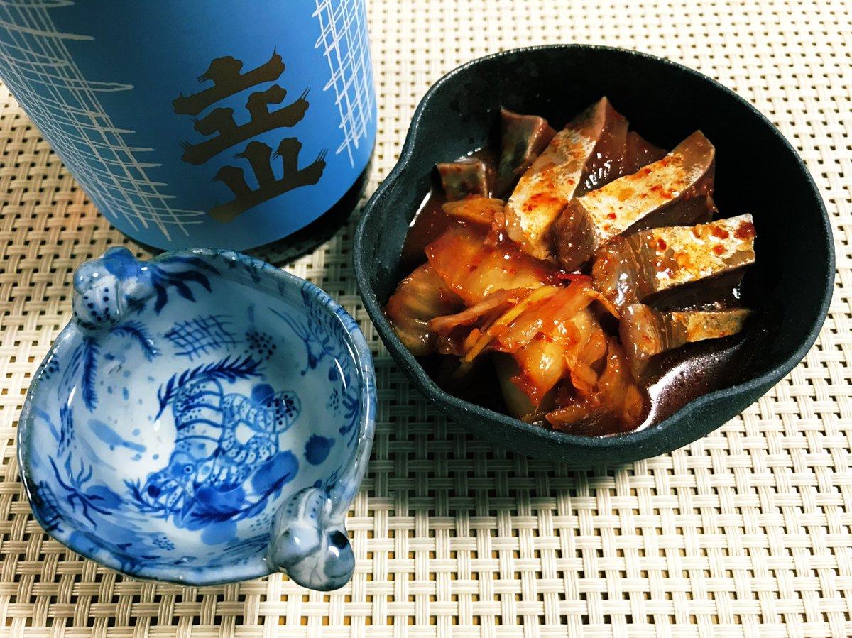 test ツイッターメディア - 日本酒飲んでる🍶 ハマチのユッケを立山の本醸造で https://t.co/l1Y6Vrb82L