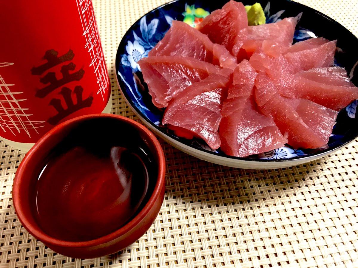 test ツイッターメディア - 日本酒飲んでる🍶 キハダの赤身のお造りを立山の吟醸で🐟 https://t.co/fBOrXPP8oU