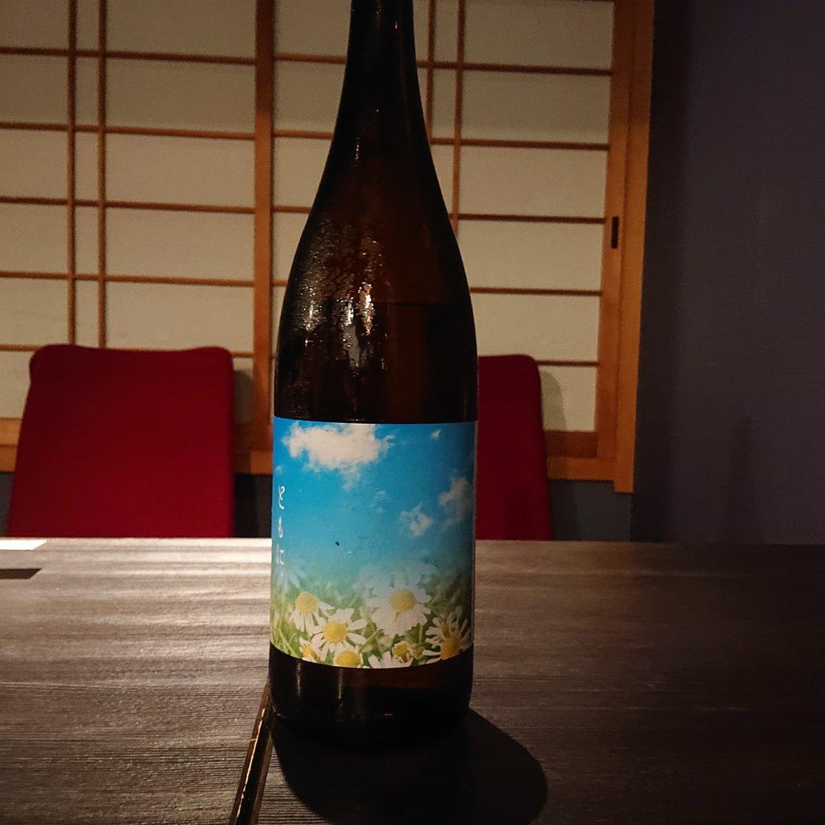 test ツイッターメディア - 山形から 上喜元  「これからの時代を皆様ともに日本酒を楽しんでいけるように」 この苦難をともに一緒に乗り越えたいと願いをこめて命名された50%精米でR2BYの上喜元の至極の純米大吟醸スペシャルブレンド☆お上品なお味☆美味し過ぎ… 今週このやお休みです #上喜元#ともに#日本酒#酒パワー https://t.co/vr1jlbIeD4