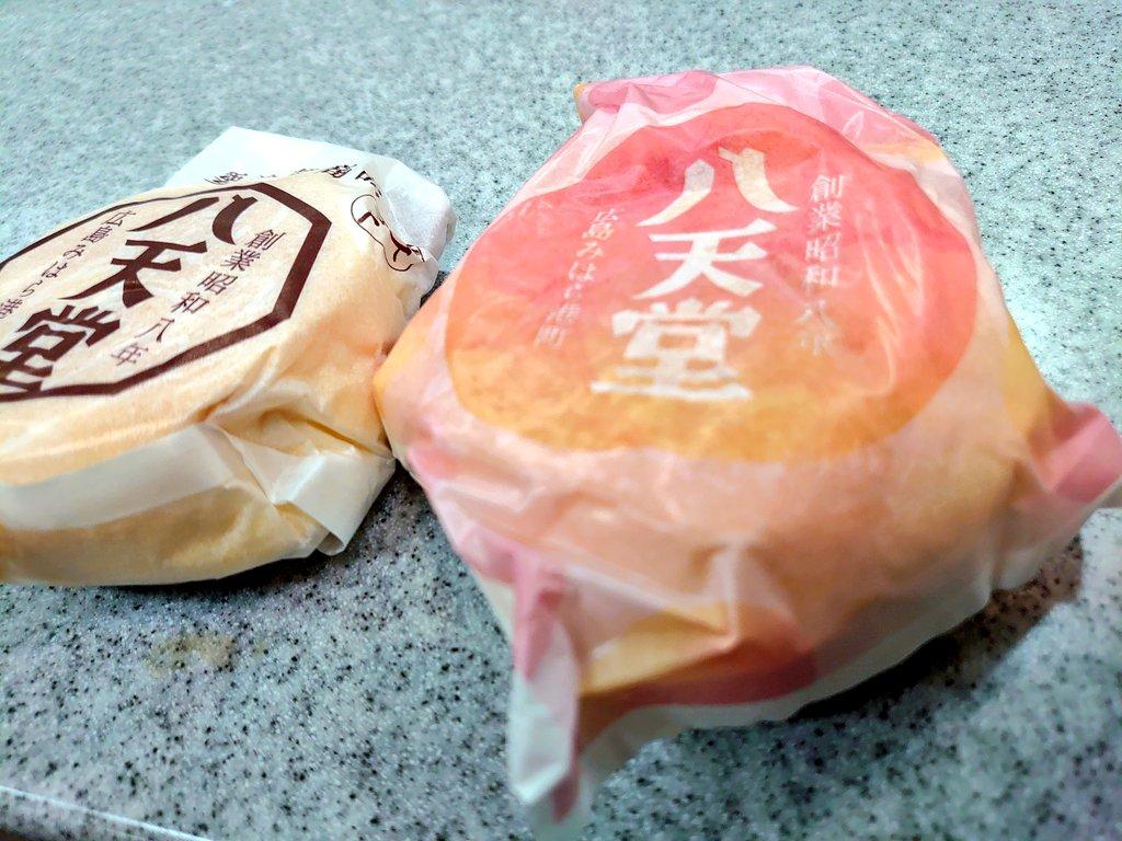 test ツイッターメディア - 八天堂、もものくりーむパンなんて見かけたら買うしかないよ🍑 https://t.co/FLrTxO0ZXt