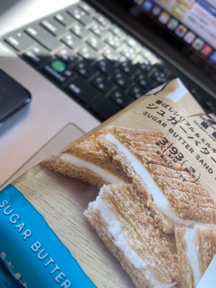 test ツイッターメディア - セブンの  シュガーバターの木  美味すぎる。  え?木なの? https://t.co/nqyOCVq8Um