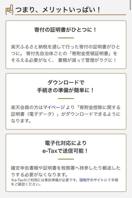 haru_tachibana8さんのツイート画像