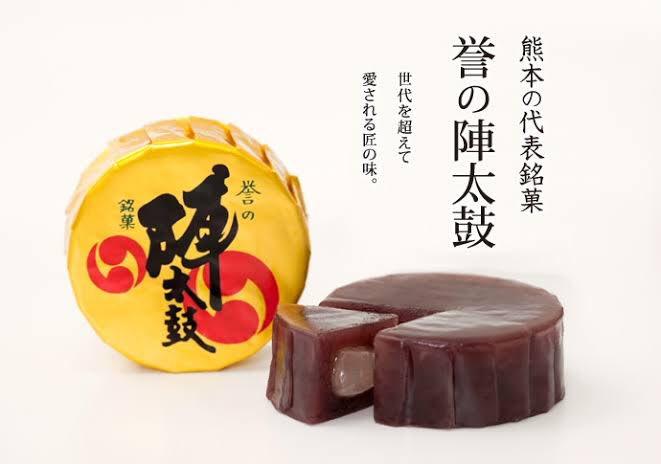 test ツイッターメディア - @eiji_ebata 兄さん、粒餡大好きですもんね〜😊😊😊  熊本銘菓ですが「誉の陣太鼓」も持って行きたいですね。  兄さんが絶対に喜ぶと思います😌😌😌 https://t.co/1V3ZHXYU1c